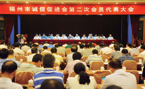 贵州省诚信促进会,武汉市信用建设促进会,太原市诚信建设促进会等兄弟